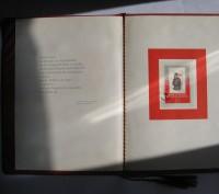 Продам юбилейную марку ГДР: 30 jahre kampfgruppen der arbeiterklasse. 30 лет бое. Харьков, Харьковская область. фото 5