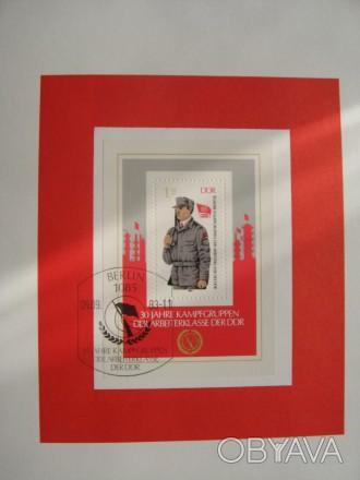 Продам юбилейную марку ГДР: 30 jahre kampfgruppen der arbeiterklasse. 30 лет бое. Харьков, Харьковская область. фото 1
