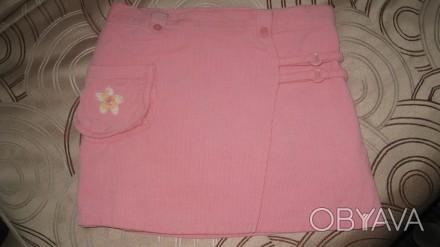 Юбка вельветовая для девочки на подкладке в отличном состоянии. Цвет -розовый. С. Житомир, Житомирская область. фото 1