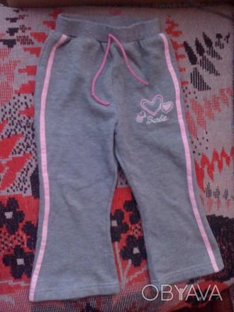 Продам мягкие спортивные штанишки для девочки серого цвета с вышивкой barbie. По. Запорожье, Запорожская область. фото 1
