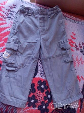 Продам брюки на удобной резинке для мальчика 2-3 года. Есть 5 карманов. Длина-54. Запорожье, Запорожская область. фото 1