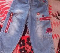 Продам плотненькие свободные джинсы для мальчика 4-5 лет с удобной резинкой. Дли. Запоріжжя, Запорізька область. фото 2