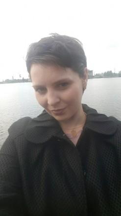 Знакомлюсь. Харьков. фото 1