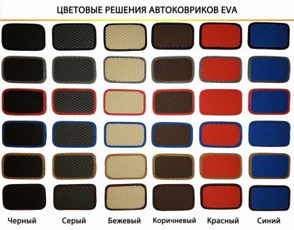 Автомобильные коврики EVA для Audi Q3 '11-Н.В. Коврики на Audi Q3 '11- п. Киев, Киевская область. фото 8