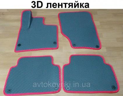 Автомобильные коврики EVA для AUDI Q7 '05-14.  Коврики на Audi Q7 '05-14. Киев, Киевская область. фото 11