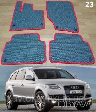 Автомобильные коврики EVA для AUDI Q7 '05-14.  Коврики на Audi Q7 '05-14. Киев, Киевская область. фото 1