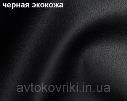 Чехлы на сиденья автомобилей задний комплект из экокожи Материал - экокожа Компл. Киев, Киевская область. фото 5