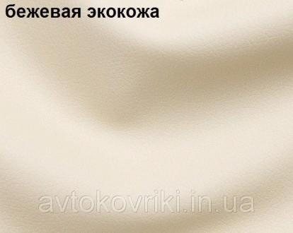 Подушка подголовник из экокожи. Автомобильная подушка на подголовник Подушка под. Киев, Киевская область. фото 3