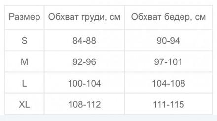 Предлагаем Вашему вниманию женские стильные пижамки в двух цветах: черная, белая. Киев, Киевская область. фото 10