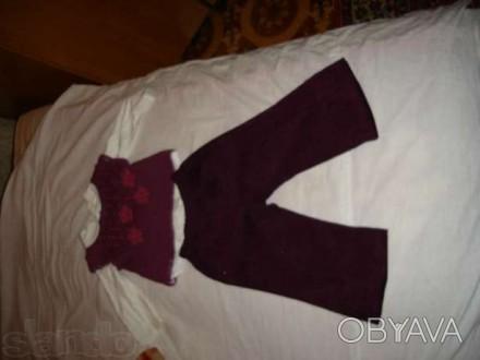 Костюм-тройка: рубашка, жилет, штаны. Рубашка - 100% хлопок, качество хорошее. П. Запорожье, Запорожская область. фото 1