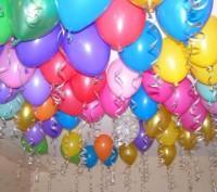 Воздушные шары (Киев) шары с гелием в Киеве, доставка шариков Киев. Киев. фото 1