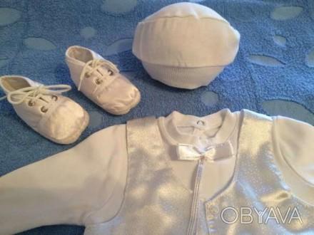 Нарядный костюмчик для маленького джентельмена на выписку, крестины или другое т. Запорожье, Запорожская область. фото 1