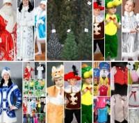 Детские карнавальные костюмы только новые от 170грн(гномики)от 195грн(овощи,фрук. Ровно, Ровненская область. фото 11