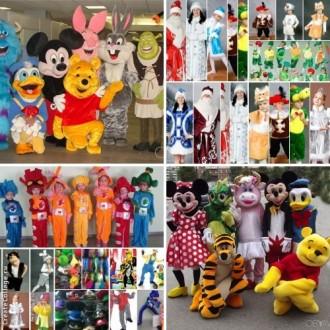 Карнавальные,маскарадные костюмы,маски,овощи,звери,парики,сказочные персонажи.. Киев. фото 1
