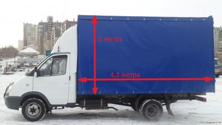 Вывоз мусора. Киев. фото 1