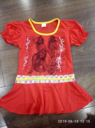 Платье 4-6 лет. Херсон. фото 1