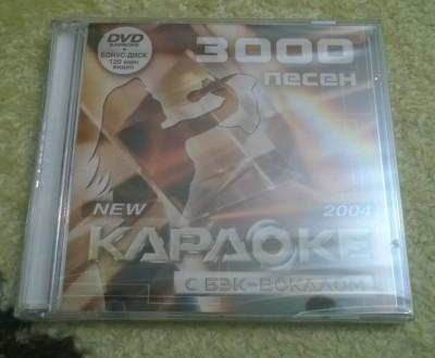 караоке диски 3000 песен. Днепр. фото 1