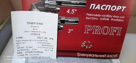 Револьвер  profi 3 ,флобер фирмы Zbroia  в идеальном состоянии грубо говоря новы. Новомосковск, Днепропетровская область. фото 3