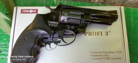 Револьвер  profi 3 ,флобер фирмы Zbroia  в идеальном состоянии грубо говоря новы. Новомосковск, Днепропетровская область. фото 5