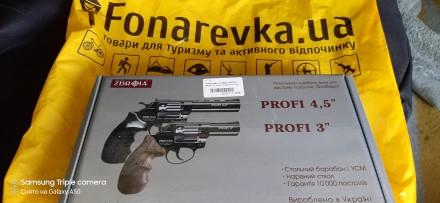 Револьвер  profi 3 ,флобер фирмы Zbroia  в идеальном состоянии грубо говоря новы. Новомосковск, Днепропетровская область. фото 7