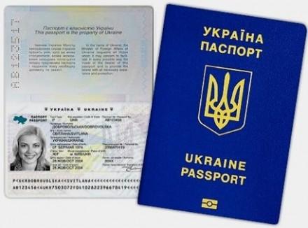 СРОЧНО. Загран паспорт, загранпаспорт, и id-карта без очередей, Вся Украина.. Киев. фото 1
