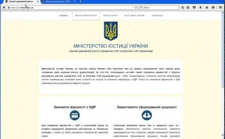 Бажаєте перевірити своє АВТО ,майно, особисто себе, або майно яке бажаєте придба. Киев, Киевская область. фото 3