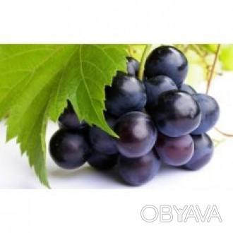 Аэрозоль Виноград