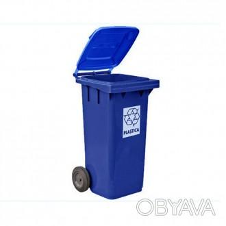 Контейнер для мусора - это важнейший санитарно-гигиенический инвентарь, благодар. Киев, Киевская область. фото 1