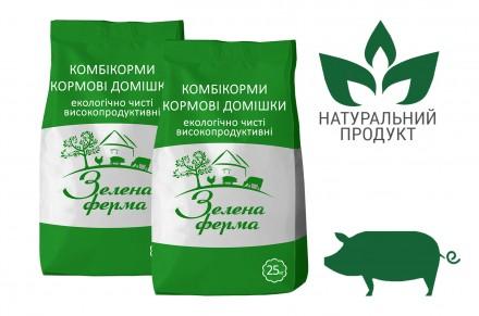 Комбикорм для свиней «Зеленая Ферма». Запорожье. фото 1