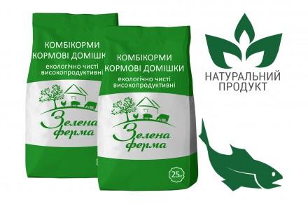 Комбикорм для рыб «Зеленая Ферма». Запорожье. фото 1
