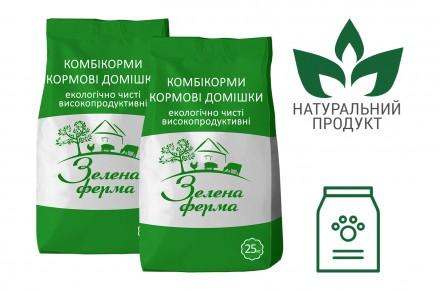 Универсальный комбикорм «Зеленая Ферма». Запорожье. фото 1