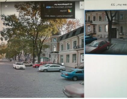 Сдам офис в центре,36 м2,ул.Еврейская. Одесса. фото 1