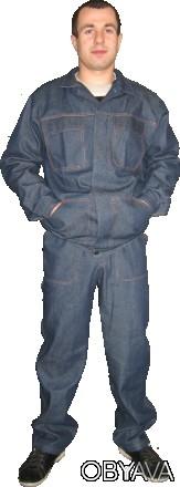 Джинсовый рабочий костюм