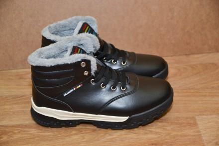 73883891 Кроссовки 27.5 см по стельке – купить женскую и мужскую обувь на ...
