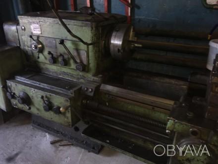 Продам станок токарно-винторезный 1М63, ДИП300 (РМЦ - 1,5 м)