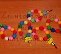 Замечательная игрушка, можно использовать мамочкам как украшение. Браслетик-грыз. Белая Церковь, Киевская область. фото 3