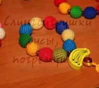 Замечательная игрушка, можно использовать мамочкам как украшение. Браслетик-грыз. Белая Церковь, Киевская область. фото 2