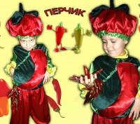 """""""MALVA""""Прокат дитячих костюмів до свята осені . м.Рівне Костюми до свята осені . Ровно, Ровненская область. фото 6"""