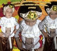 """""""MALVA""""Прокат дитячих костюмів до свята осені . м.Рівне Костюми до свята осені . Ровно, Ровненская область. фото 5"""