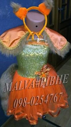 """""""MALVA""""Прокат дитячих костюмів до свята осені . м.Рівне Костюми до свята осені . Ровно, Ровненская область. фото 12"""