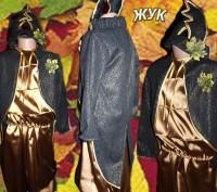 """""""MALVA""""Прокат дитячих костюмів до свята осені . м.Рівне Костюми до свята осені . Ровно, Ровненская область. фото 8"""