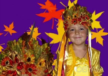"""""""MALVA""""Прокат дитячих костюмів до свята осені . м.Рівне Костюми до свята осені . Ровно, Ровненская область. фото 1"""