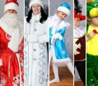 Детские карнавальные костюмы только новые от 170грн(гномики)от 195грн(овощи,фрук. Киев, Киевская область. фото 12