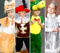 Детские карнавальные костюмы только новые от 170грн(гномики)от 195грн(овощи,фрук. Днепр, Днепропетровская область. фото 8