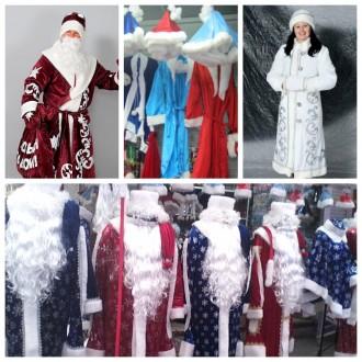 Детские карнавальные костюмы только новые от 170грн(гномики)от 195грн(овощи,фрук. Днепр, Днепропетровская область. фото 3