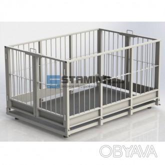 Весы для животных АКСИС 1250х1250мм 600 кг
