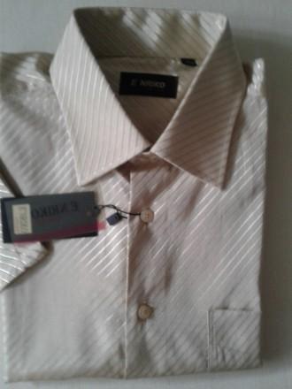 Рубашка мужская короткий рукав. Одесса. фото 1