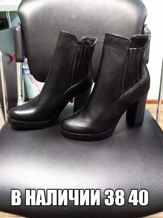 Деми ботиночки. Кривой Рог. фото 1