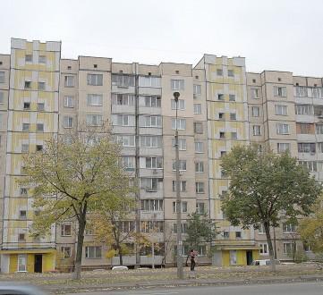 Троещина,ул.Сабурова №5,Метро Оболонь-Петровка-Дарница. Киев. фото 1