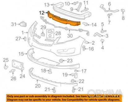 Пенопласт переднего бампера абсорбер Chevrolet Volt 11-15 25975550